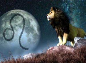 зодия-Лъв