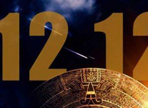 днес-е-12-12