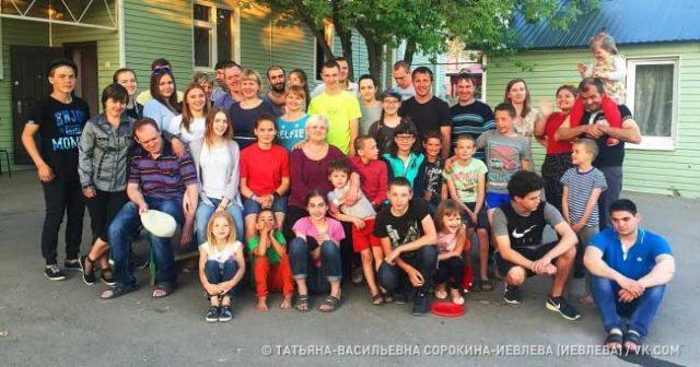 семейство-76-деца