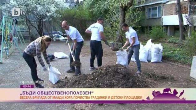 За-пример!-Бригада-от-млади-хора-почиства-градинки-и-площадки-в-София