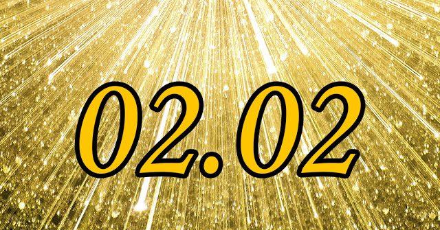 02.02 e най-мощната дата на хилядолетието