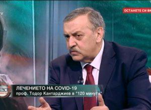 Проф. д-р Кантарджиев: При болно гърло след закуска вземете лимон, включително и за коронавирус