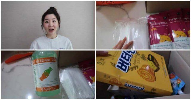 Скъпи-маски,-супи-и-ядки-корейка-показа-какво-дарява-властта-на-карантинираните