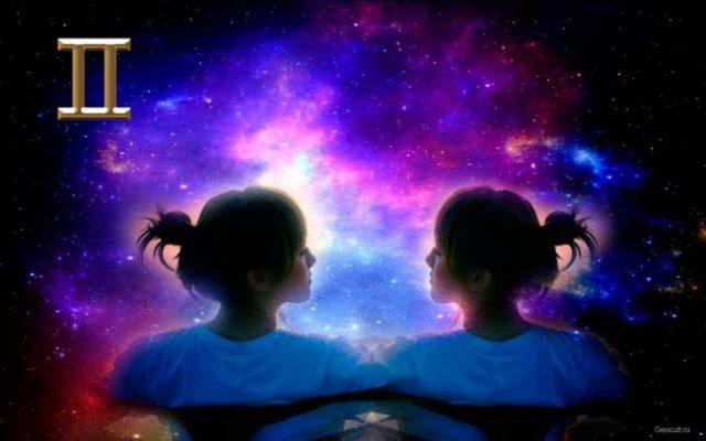7 от най-добрите качества на Близнаците